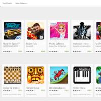 Nukebox_Studios_OneManArmy_EPicWarrior_Google_Feature